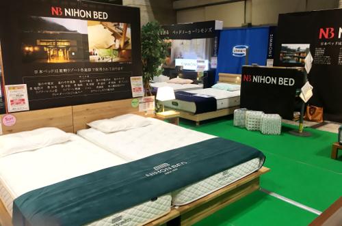 日本ベッドのアウトレットブース