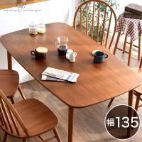 タンスのゲンのダイニングテーブルの画像