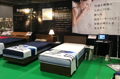 フランスベッドのアウトレットブース